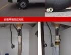 太原新晋祠路维修水管暖气漏水 改造独立上下水管