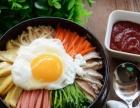 南通石锅拌饭小吃培训班哪里有