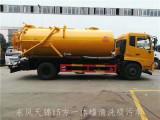 深圳10吨清洗吸污车厂家直销