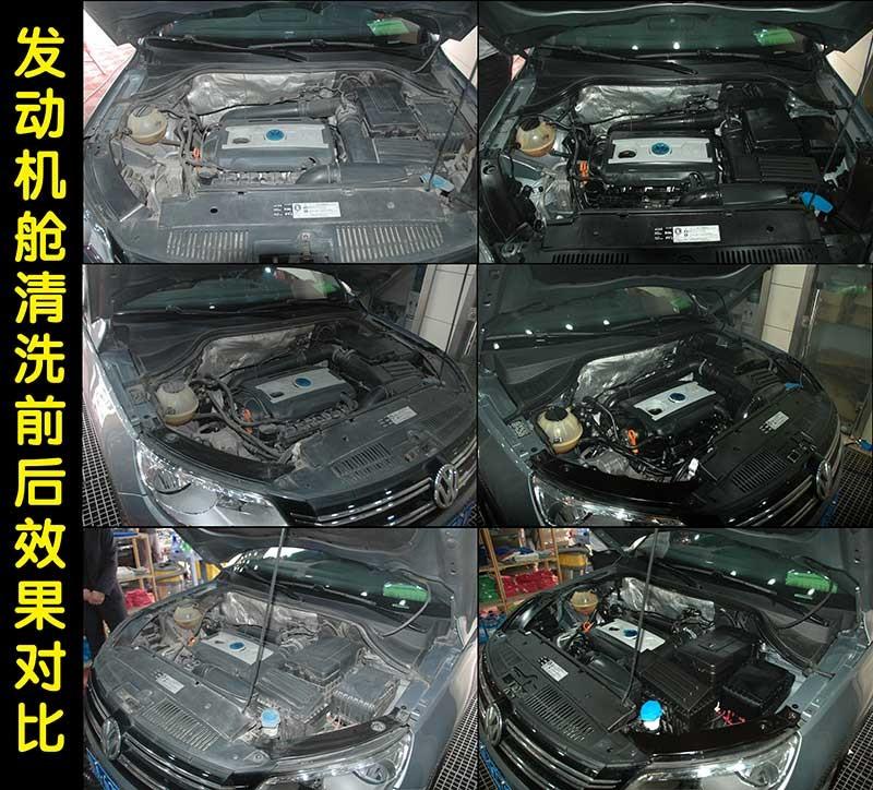 清洗发动机舱的重要性_石家庄汽车维修保养_石家庄
