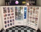 杭州航济科技股份有限公司-无人售货店