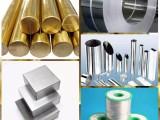 全上海廢金屬 鋁合金 不銹鋼廢銅 廢錫 鎢鋼庫存積壓回收
