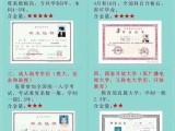 深圳自考视觉传播设计与制作实践课程正在报考中