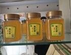 纯天然有机蜂蜜,上门自取可优惠,40一公斤