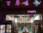 昌北经济开发区商业街卖场生意转让