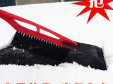 汽车加长版雪铲 车用除雪铲 冰雪铲除雪铲