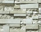 中式古典仿古砖纹复古石纹壁纸石头墙纸背景墙服装店墙