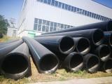 直供 PE給水管批發 大口徑PE管 PE水管廠家