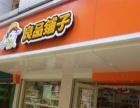 创业好的选择零食店加盟良品铺子零食成本低高收入赚钱