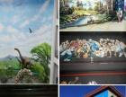 专业餐厅手绘墙画3D墙绘幼儿园彩绘网吧酒吧涂鸦