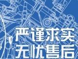沈阳大东区TCL洗衣机 售后-技术服务