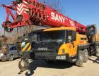 工程车 其他品牌 三一吊车 50吨