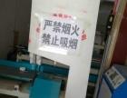 卫生纸加工机械