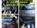 深圳专配现代起亚系列汽车钥匙,现代起亚汽车芯片钥匙解决方案