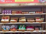 烧烤火锅超市加盟招商,全国连锁品牌海鼎捞火锅超市加盟代理
