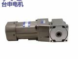 调速转角电机 台湾TTS厂家直销直角马达