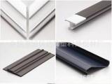 PVC塑料型材 边框条 PVC防撞条 塑料软硬共挤