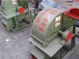 鸡西木材小型粉碎机-小型木材破碎机生产 批发商价格