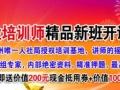 南京信息工程大学、南京财经大学成人高等教育招生了