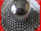 苏州康达钢球办事处现货供应0.5-200mm轴承钢球钢珠滚珠