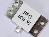 厂家供应优质RFG500W碳膜法兰负载电阻