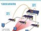 滨江区办公室强弱电线路整改 网络布线 电话分机安装
