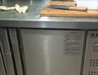 精制铜管冰柜