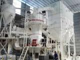 立磨操作方法 立磨润滑 立磨矿渣微粉