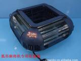 供应四面型 自动麻将桌取暖器 电暖器 暖风机NSB-100