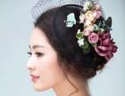 西安长安韦曲郭杜新娘跟妆带秀禾敬酒婚纱特惠啦