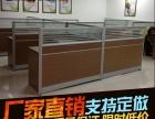重庆屏风员工位多人组合屏风办公桌员工桌四人办公桌双人工作位卡