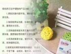 山东淄博聚米公司