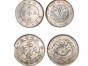 古玩古董古钱币交易流程欢迎咨询