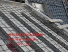 福州专业复式楼加层,倒水泥楼板,店面.阁楼改造