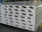 硫氧镁彩钢净化板多少钱一平方 硫氧镁彩钢净化板多少钱