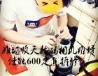 潍坊本地顺天维修高价回收二手相机单反镜头摄像机