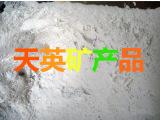 天英供应超细活性钙粉 轻钙粉 重钙粉 白度95以上 目数齐全