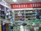 聊城联悦科技 十年信誉老店