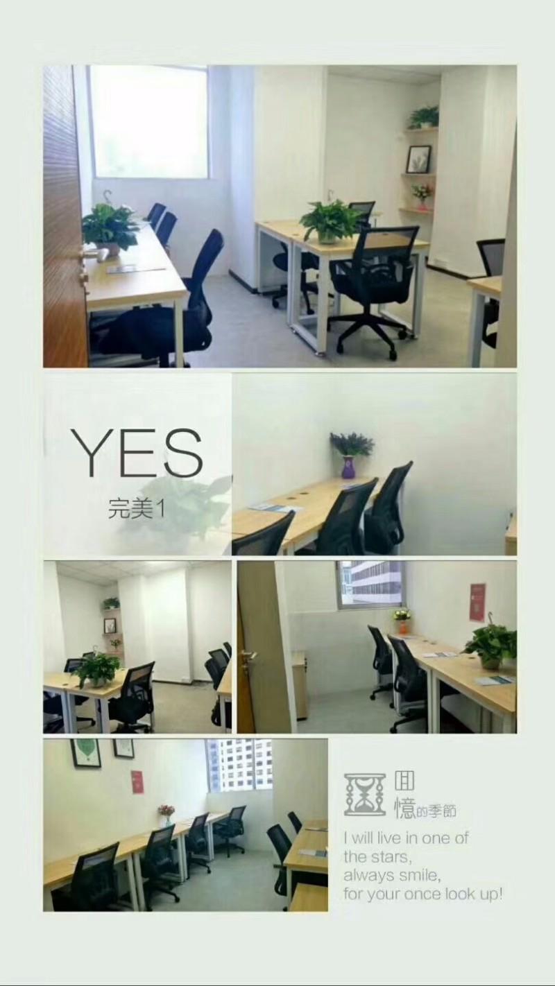 更便宜的办公室都在这,给你一个天堂