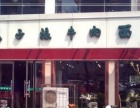 滨海新区唯一一家大型综合体友谊百货小商铺出售客流多