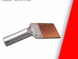 压缩型铜铝过渡SYG-400板宽定做设备线夹 **金具厂家