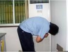 江宁空调维修移机拆装洗衣机冰箱太阳能灶具