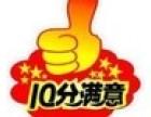 欢迎访问!洛阳华扬太阳能热水器服务网站!各点售后维修电话!L