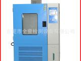 深圳可程式恒温恒湿箱 150l恒温恒湿箱 恒温恒湿机生产厂家