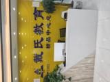 九里堤公交总站周围的补习机构