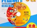 北京老录像带转电脑录音带转光碟和数据文件