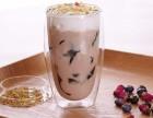 欧页奶茶加盟费用/加盟条件