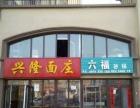 城东地铁口旁,合能十里锦绣,独立临街商铺,急售