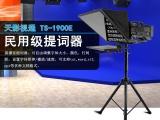 天影TY-600高清校园录播系统网络推送点播导播互动跟踪