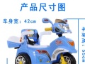 儿童电动车三轮四轮摩托车带遥控童车婴儿孩智玩具车堡室内碰碰车